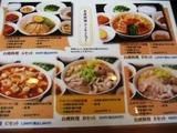 台湾海鮮 039 web