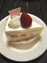 東京洋菓子倶楽部 ショートケーキ