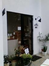 A-NE CAFE1