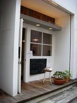 銀座 カフェランチ 634(むさし)店頭