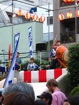 十番祭り太鼓