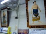 JR両国駅