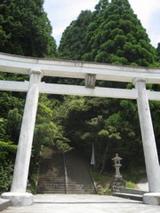 幣立神宮 鳥居