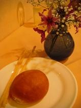 池袋 文流 前菜 パン
