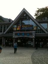 高尾山ビアガーデン1