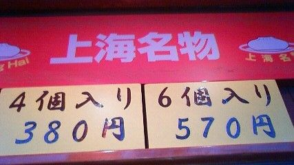 201102061552000