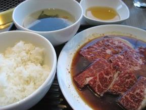 天壇 焼き肉
