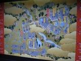 すんぷ夢ひろば地図
