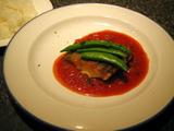 amourfish