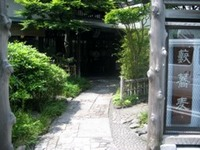 薮蕎麦 門
