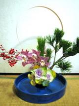 嵯峨御流正月花