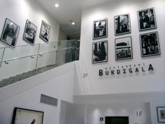 ブルディガラ入口