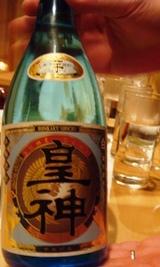 東銀座 和の杜すみか 皇神(鹿児島のお酒)
