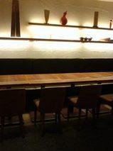 品川 漢方レストラン 10ZEN