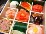ぎんざ日乃出(東銀座)お弁当3