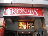 web KONYA 011