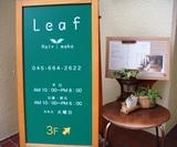 横浜元町 美容院 Leaf(リーフ)3