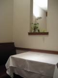ラ・マティエール テーブル