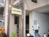 cocomo1