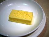 ビストロベルラン バター