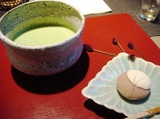 金沢 茶屋一笑 お抹茶1