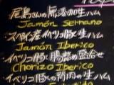 TIO DANJO 黒板