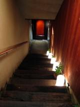 御蔵 階段