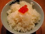 心米 ご飯