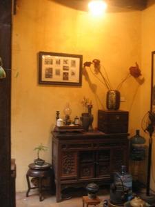 旧家保存館2