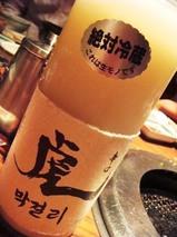 上野 焼肉 太昌園 上野別館 虎マッコリ