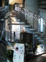 アインソフ 店