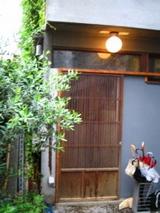 青家 玄関