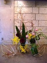 いけばな光風流 花展 横浜エリスマン邸 ギャラリー 中山映月5