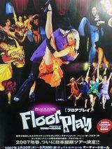 Floor Play(フロアプレイ)渋谷 オーチャードホール