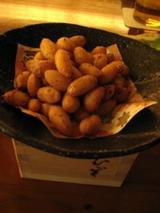 ひづきピーナッツ
