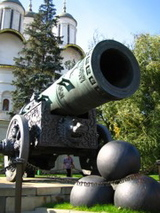 クレムリン大砲の皇帝