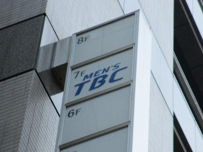 tbc_kanban
