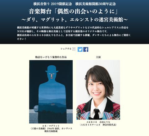 スクリーンショット 2019-04-25 22.53.09