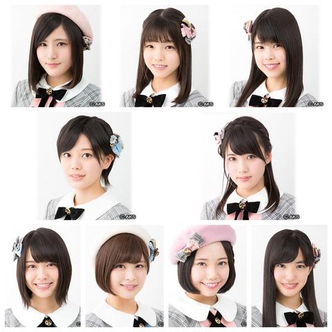 hayasaka46