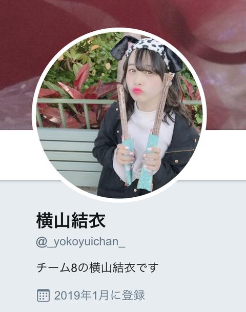 スクリーンショット 2019-01-23 21.42.57