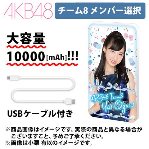 AK-024-1802-47919_p01_500