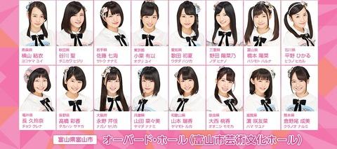 tour_toyama180304_member_
