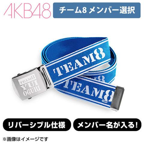 AK-008-1808-55752_p01_500