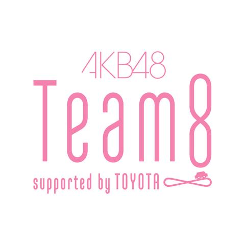 team8_Logo