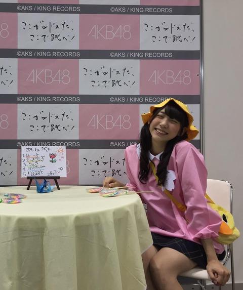 【AKB48】茂木ちゃん、写メ会で幼稚園児コスwww