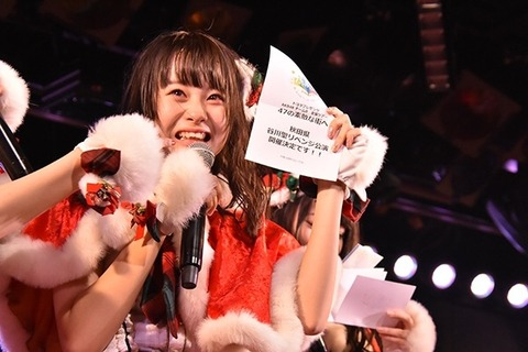 4_171225_AKB48theater