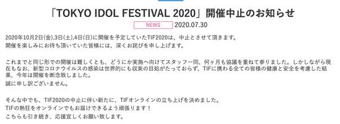 スクリーンショット 2020-07-30 12.15.24