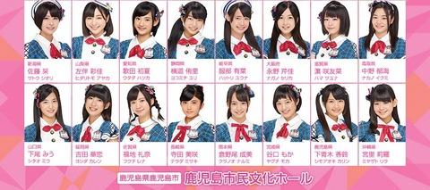 tour_kagoshima170430_member