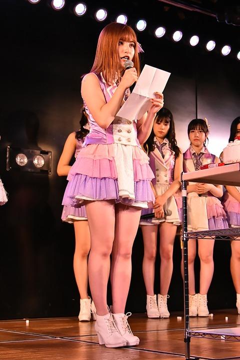 news_190504_tanikawa02