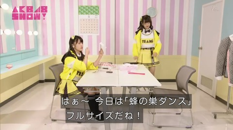 【AKB48SHOW】横山結衣と岡部麟のOPコントが面白いww
